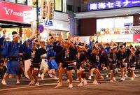 踊れ 西八夏まつり#9