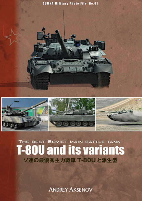 T-80Ucover