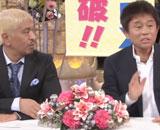 降板もウワサされる「大物司会者9人」のギャラ事情に驚き・・ ダウンタウンは1本◯◯◯◯万円?
