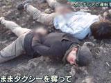 【動画】 カンボジアで日本人が強盗殺人事件、犯行の瞬間が監視カメラに捉えられていた