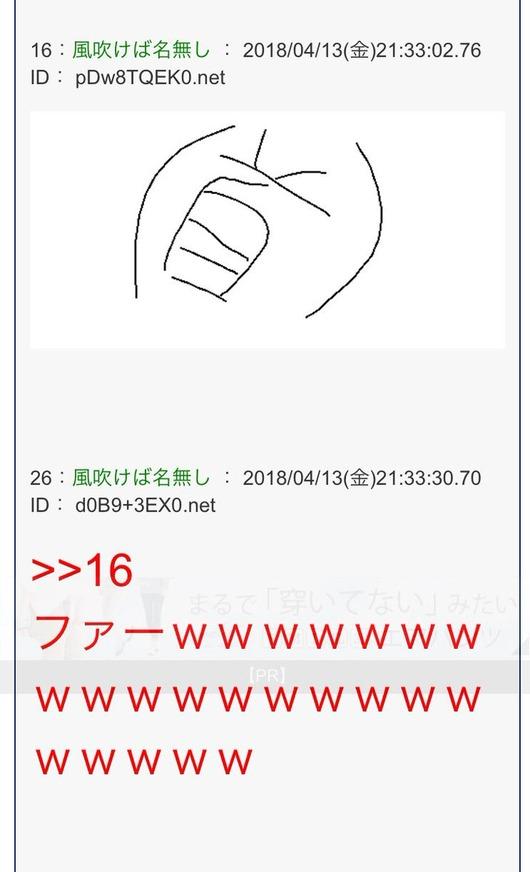 9811587-2