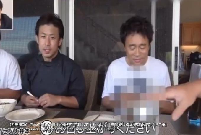 浜田 雅功 t シャツ