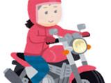 【画像】 バイク女さん、とんでもない姿でオイル交換をしてしまいネットざわつく・・