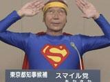 マック赤坂氏が当選ww 今回を最後の選挙と覚悟、14回目の挑戦で