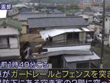 横須賀モアーズシティ 飛び降り
