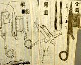江戸時代の医師 緒方洪庵もわからなかった「謎の物体」 その正体がついに判明!