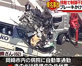 東名高速の衝突事故で死者が出なかった理由・・ 意外な事実が判明し驚きの声
