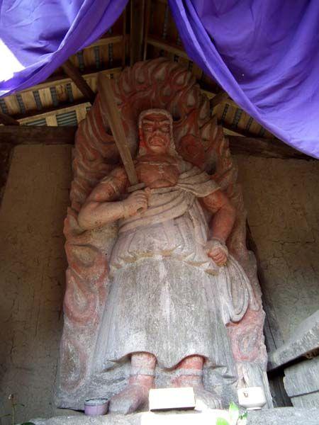 神社 不動 明王