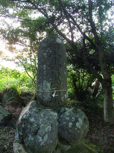 藤群神社(院内町斉藤)-9