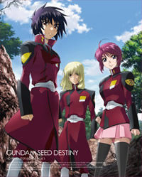 機動戦士ガンダムSEED DESTINY HDリマスター Blu-ray BOX (MOBILE SUIT GUNDAM SEED DESTINY HD REMASTER Blu-ray BOX) 1 初回限定版