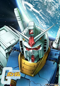 機動戦士ガンダム Blu-ray メモリアルボックス