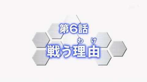 gbf06 (1)