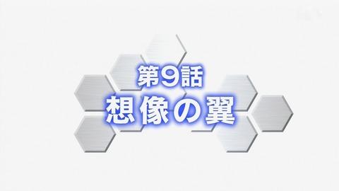 gbf09 (1)
