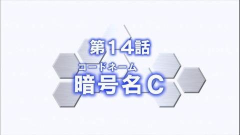 gbf014 (1)
