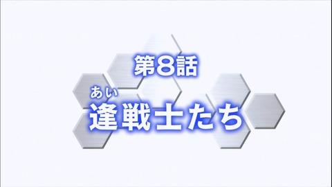 gbf08 (1)