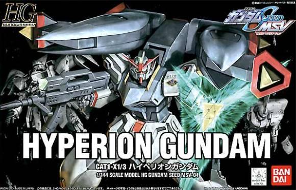 gunspss04a