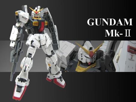 mk-2-ema-CG