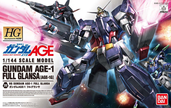 HG-AGE_Gundam_AGE-1_Full_Glansa_-_Box_Art