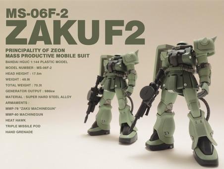 title_zakuF2-take11-1024x770