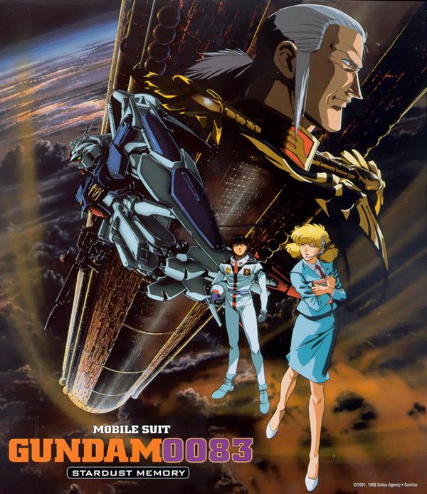 機動戦士ガンダム0083 STARDUST MEMORYの画像 p1_8