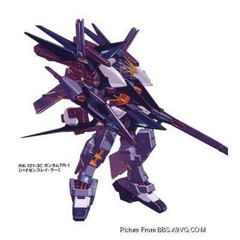 RX-121-3C_ハイゼンスレイ・ラー