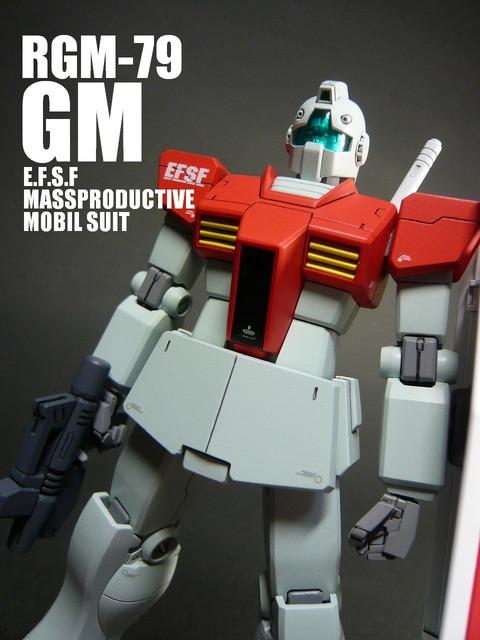 GMmoji213