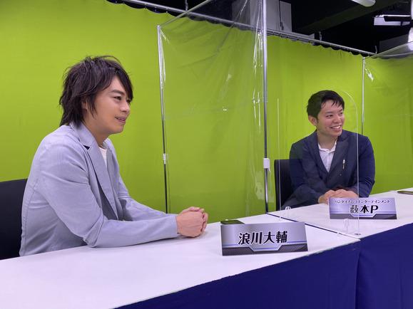 インタビュー_横