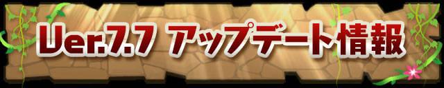 top (6) - コピー