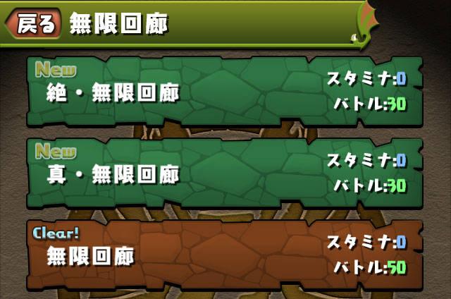 ss7_xifi5o - コピー