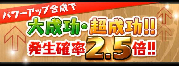 seikou2_5 - コピー