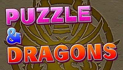 puzzledragons_1-575x330