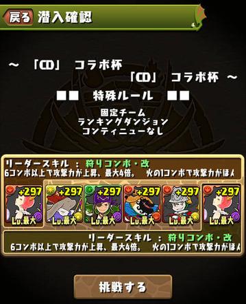 ss02 (4)
