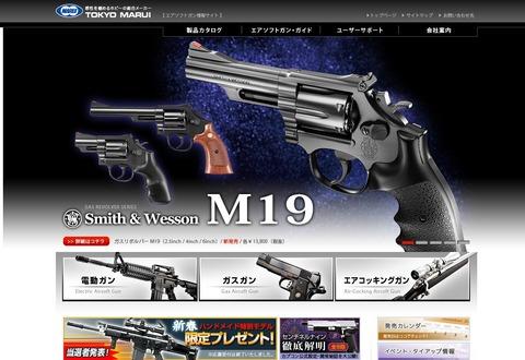 M19ihefaw