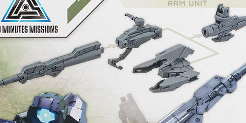 30MM  アームユニット ライフル/大型クロー&アルト[ダークグレー] レビュー