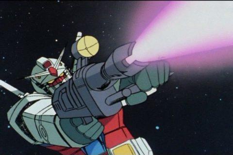 ガンダムのビームライフル(メガ粒子砲)に反動はあるのか