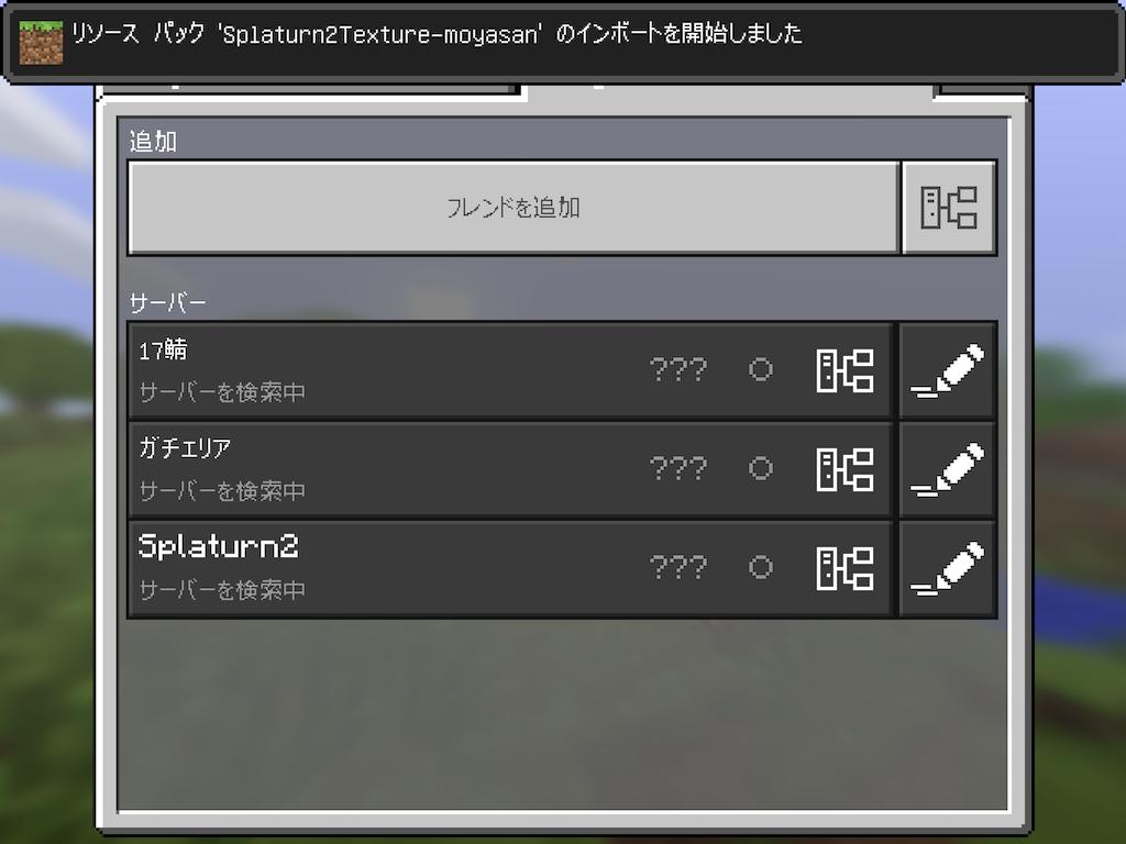 f:id:gunchan2x100:20170407211027p:image