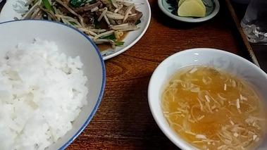 柳栄軒 レバニラ2