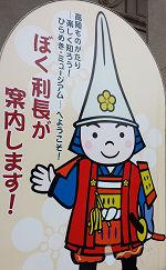 前田利長2