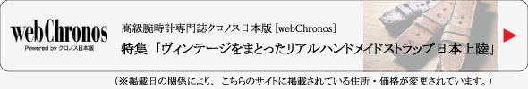 webchronos-gunny