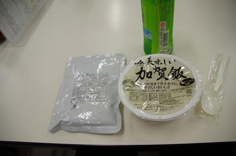 20140210sensya_taiken4