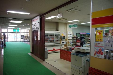 20140210sensya_taiken6