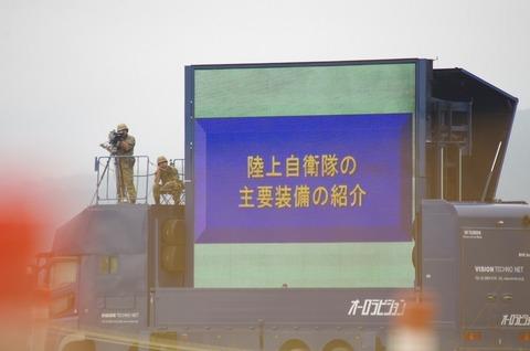 20140903karyoku8