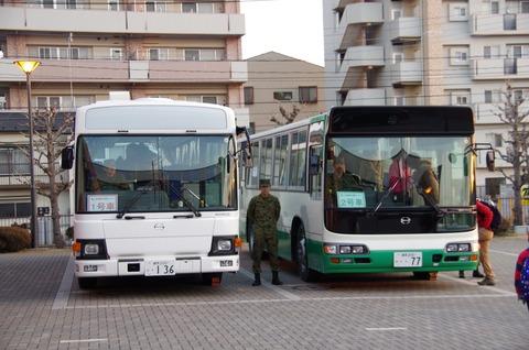 20140201sensya_taiken5