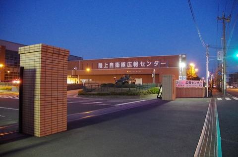 20140201sensya_taiken1