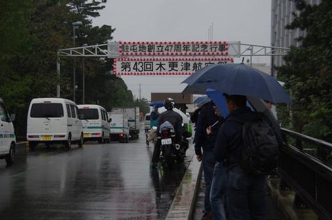 20151013kisarazu1