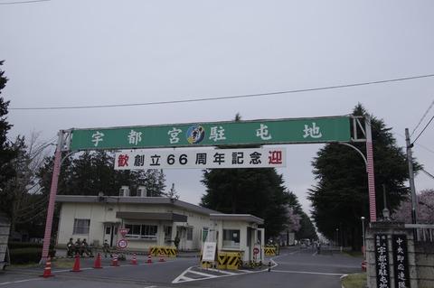 20160404utsunomiya_1