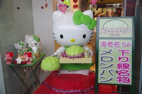 20140201sensya_taiken6