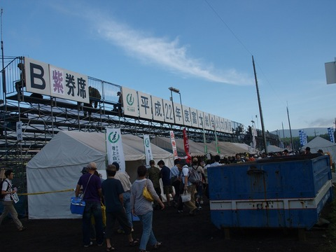 20130731yokosuka2