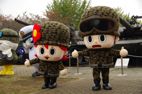 20141111_kouhou150_3