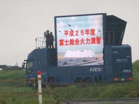 20130827karyoku1